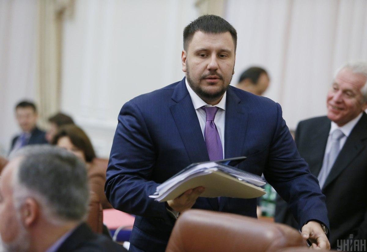 Суд отменил заочный арест Александра Клименко / фото УНИАН