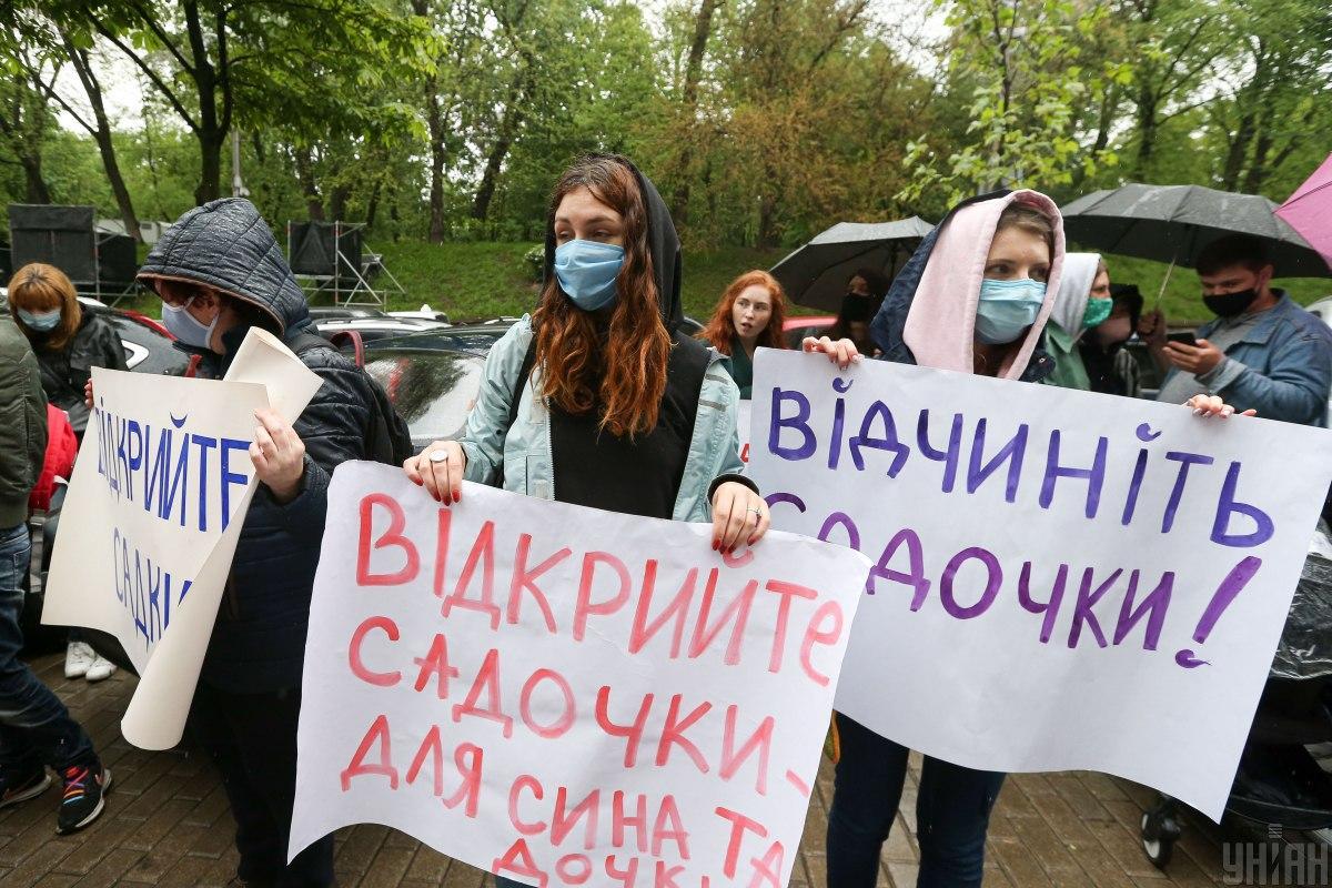 У Києві вимагають відкрити садки / УНІАН