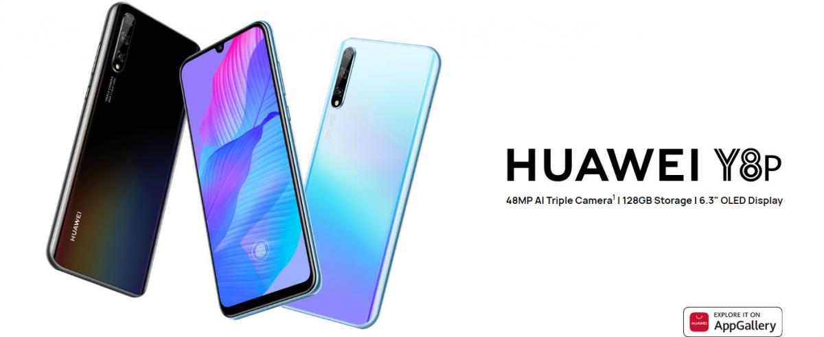 Huawei Y8p построен на базе однокристальной системы Kirin 710F SoC / фото Huawei