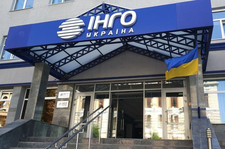 Успехи INGO в корпоративном страховании 2019 года не остались без внимания экспертов