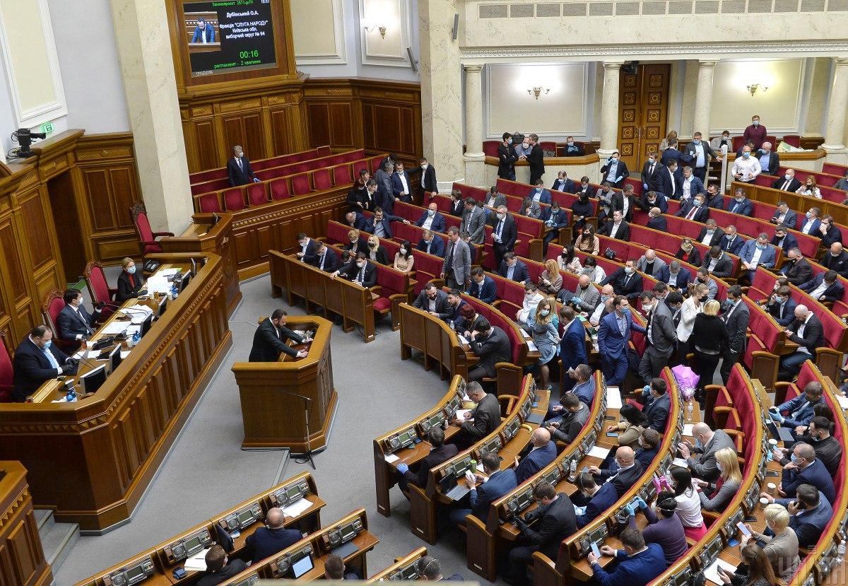 За це рішенняпроголосували 303 народних депутата із 338, зареєстрованих в сесійній залі / фото УНІАН