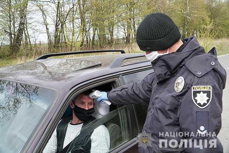Кременецкий район - лидер в области по количеству больных коронавирусом/ фото: ГУ НП Тернопольщины