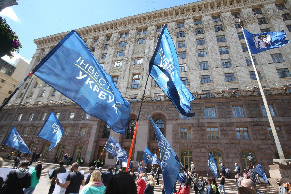 Передача об'єктів «Укрбуду» до«Київміськбуду» відбувається в плановому режимі - Кличко/ фото УНІАН