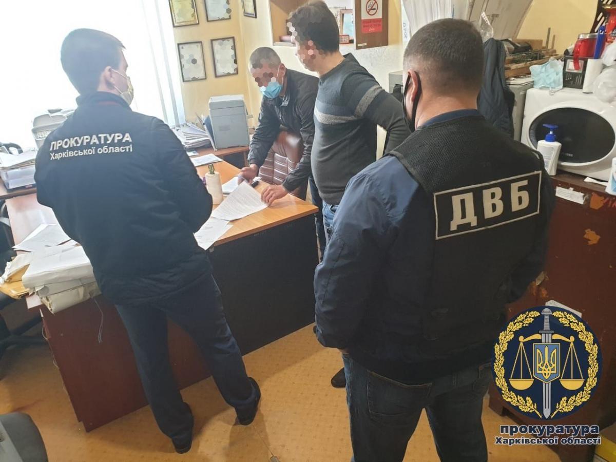 Следователь внес недостоверные данные о закрытии уголовного производства / фото: Прокуратуры Харковской области