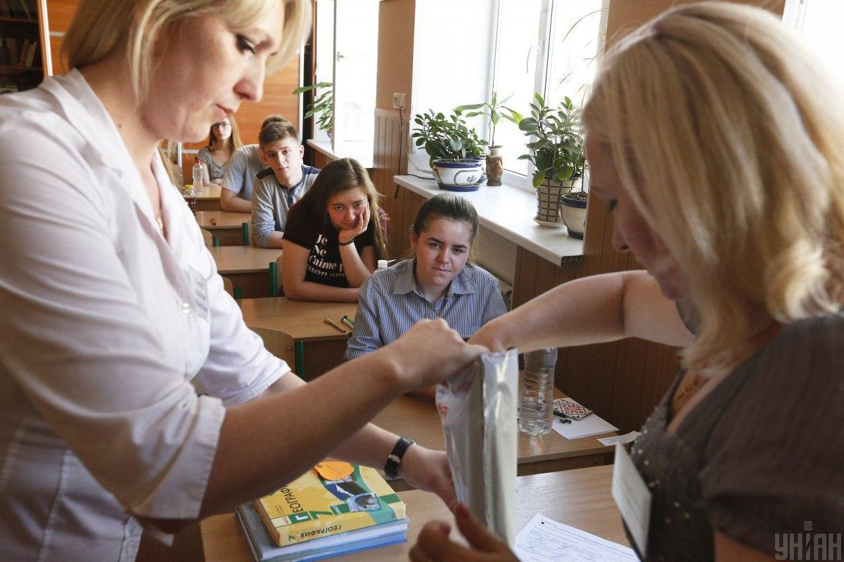 ВНО 2020 по химии - правильные ответы / фото УНИАН
