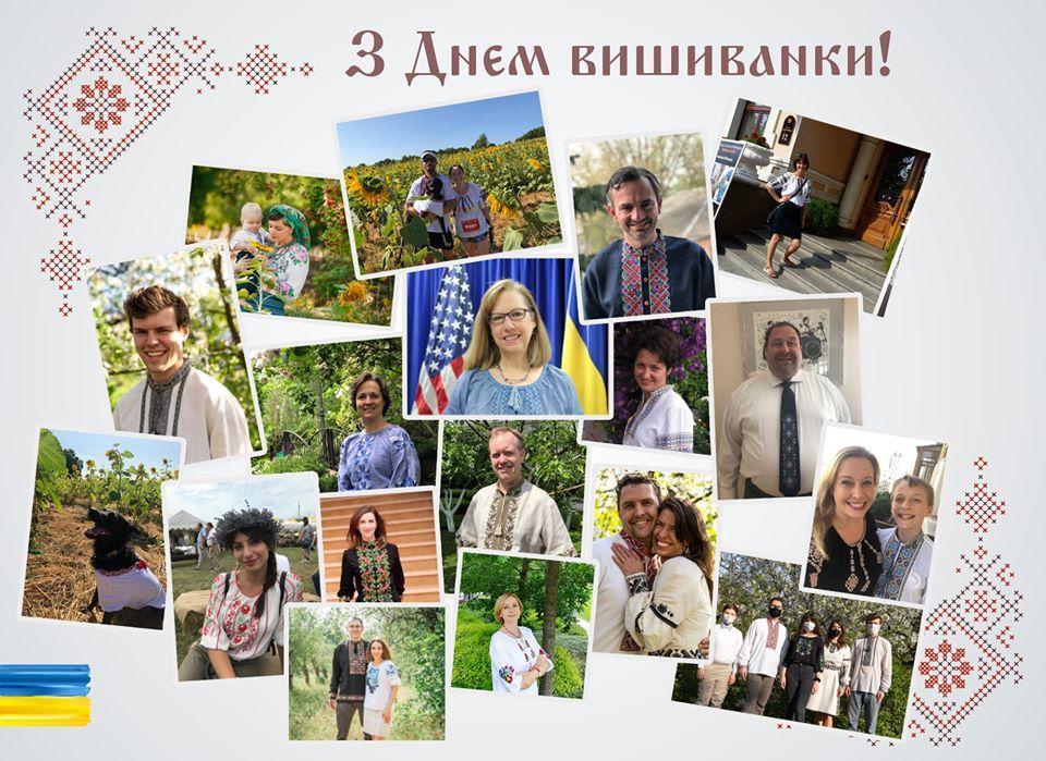 Поздравление от посольства США в Украине / фото: facebook/usdos.ukraine