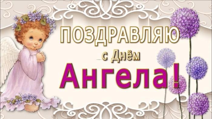 Картинки і листівки з іменинами Миколая / idrp.ru