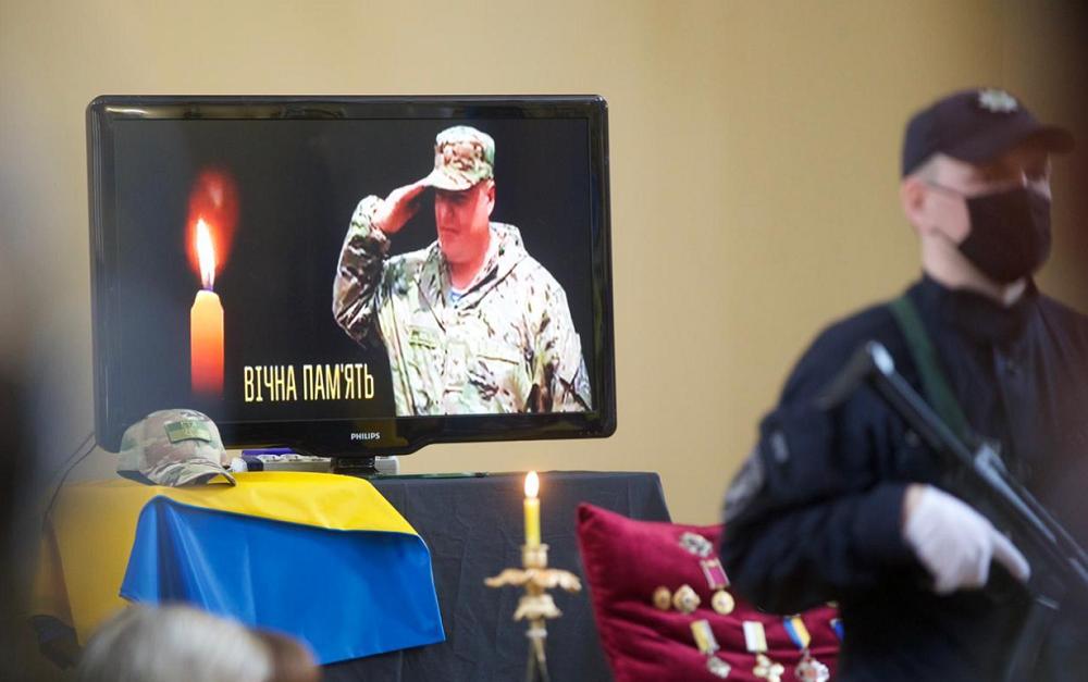 В Северодонецке простились с Сергеем Губановым \ mvs.gov.ua