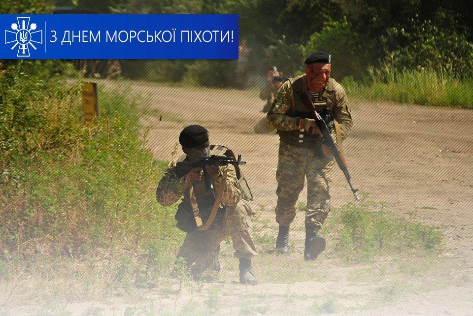 Морська піхота України