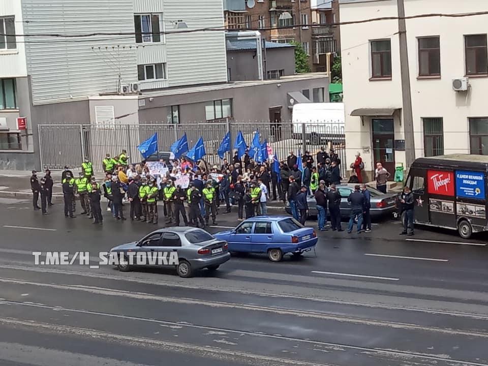 Харків'яни протестують проти закриття пологового будинку / фото ХС-Харків Facebook