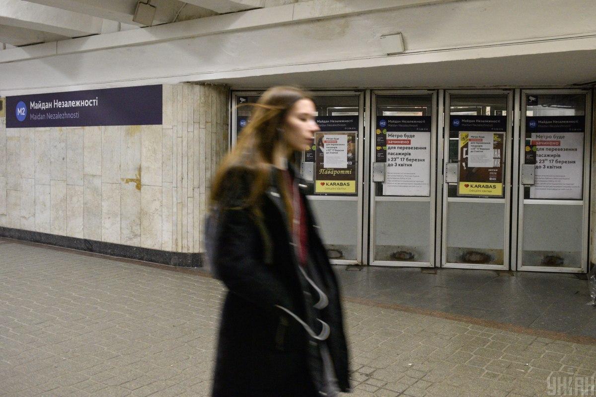 В Киеве снова сообщили о минировании метро / фото УНИАН