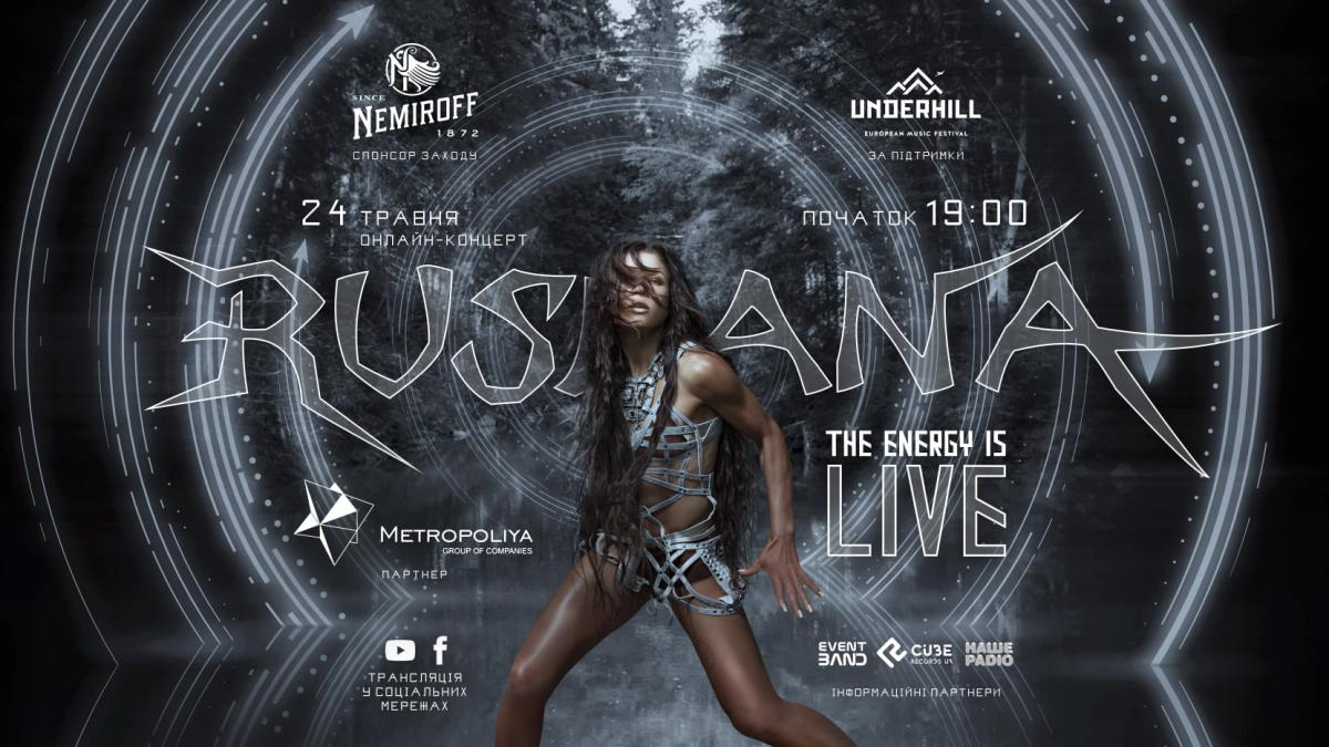 facebook.com/ruslana.lyzhychko