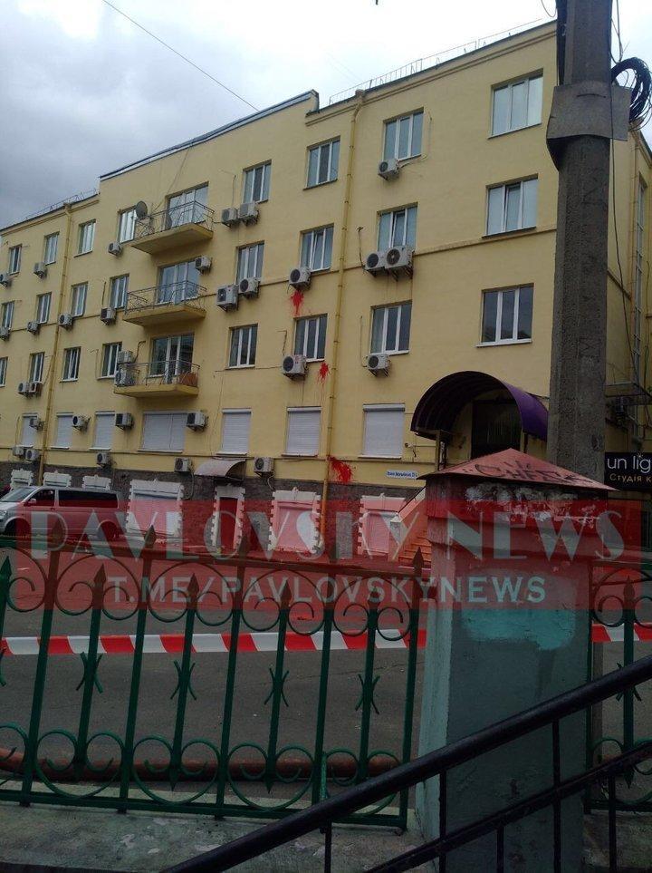Telegram/Pavlovsky News