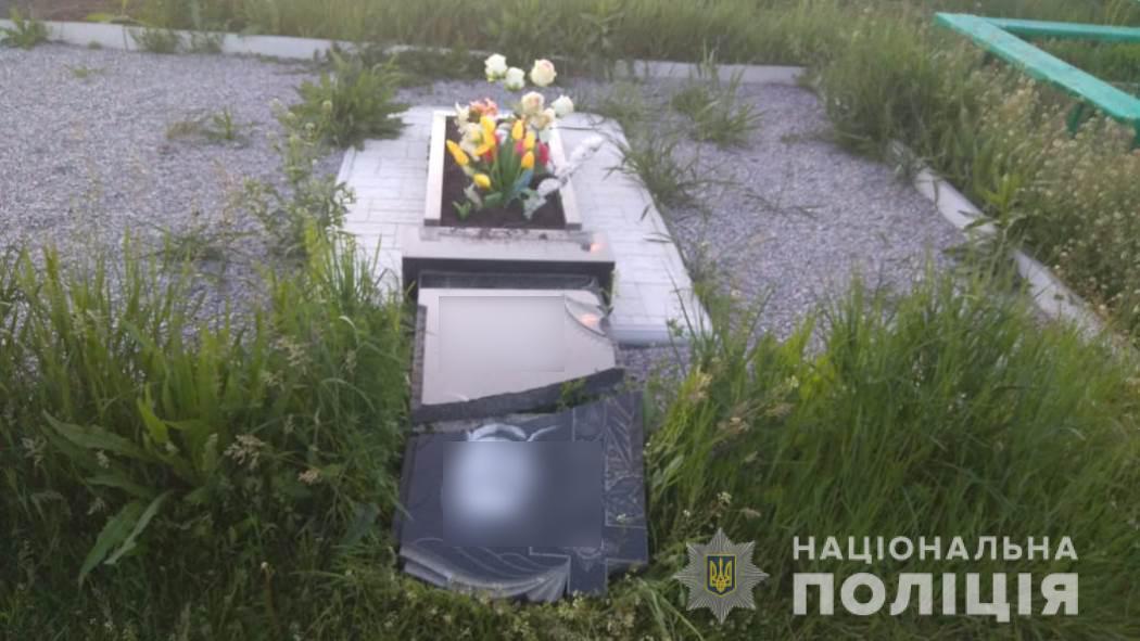 В полицию позвонила женщина, которая пришла на могилу к сыну / фото Нацполиция