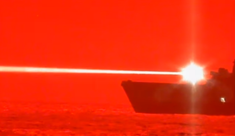 ВМС США испытывают лазерное оружие / Скриншот