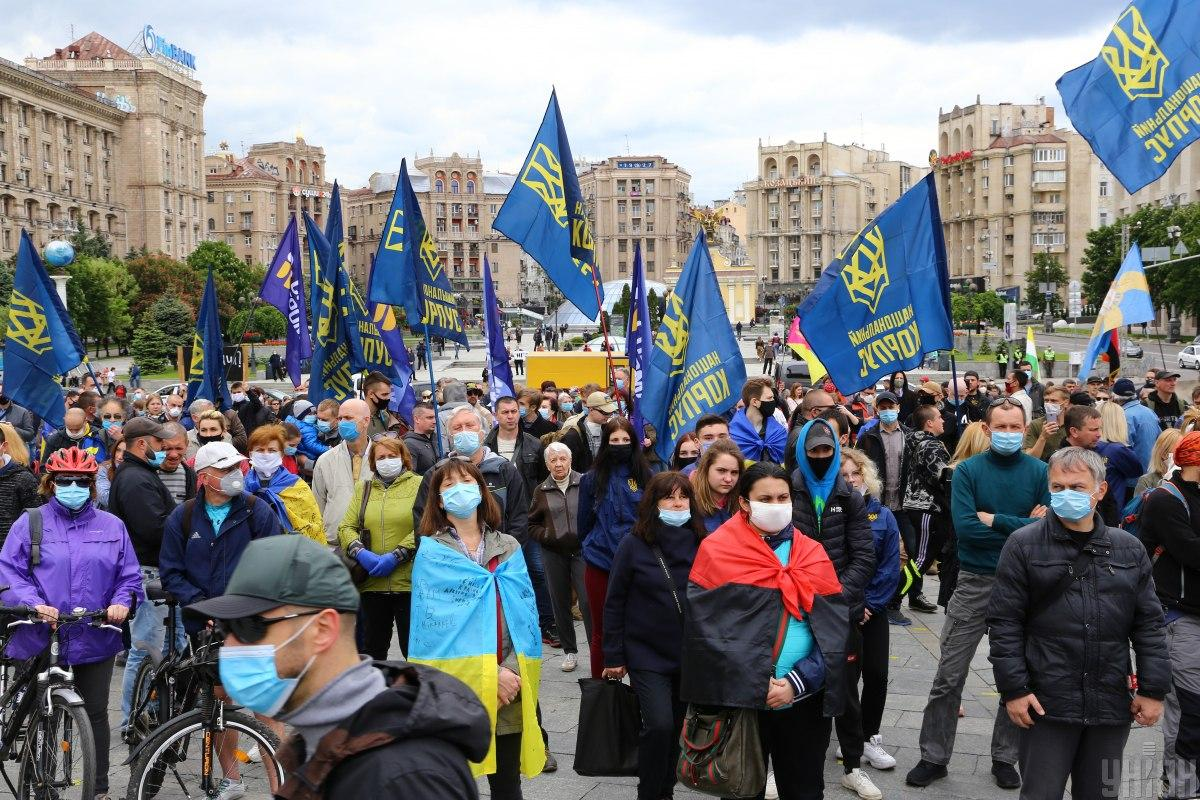 """They called on Zelensky to """"end the creeping usurpation of power"""" / Photo from UNIAN"""
