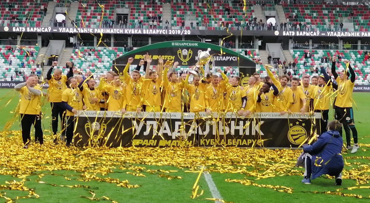 БАТЕ - володар Кубка Білорусі-2020 / фото twitter.com/FCBATE