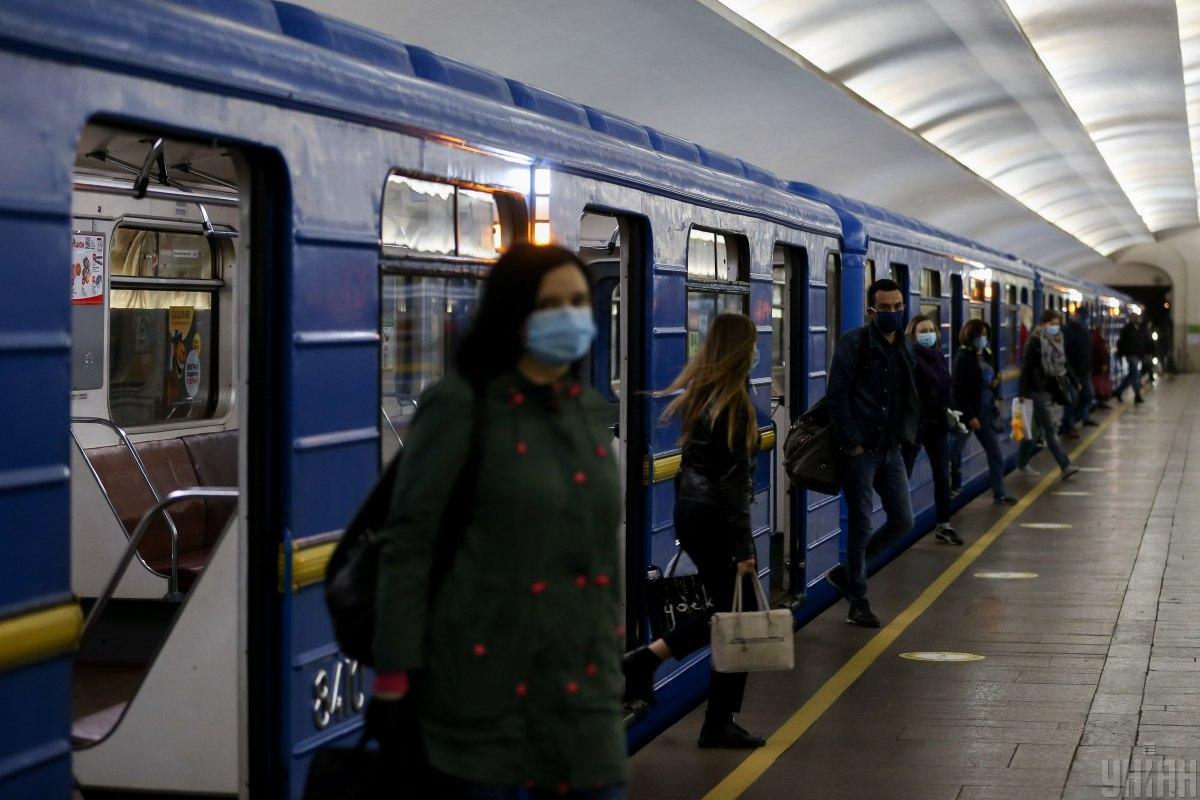 Как будет работать метро в Киеве во время локдауна / фото УНИАН