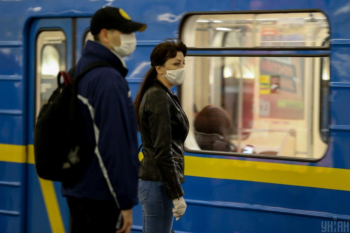 Кабмін продовжить дію карантину в Україні до 30 червня / фото УНІАН