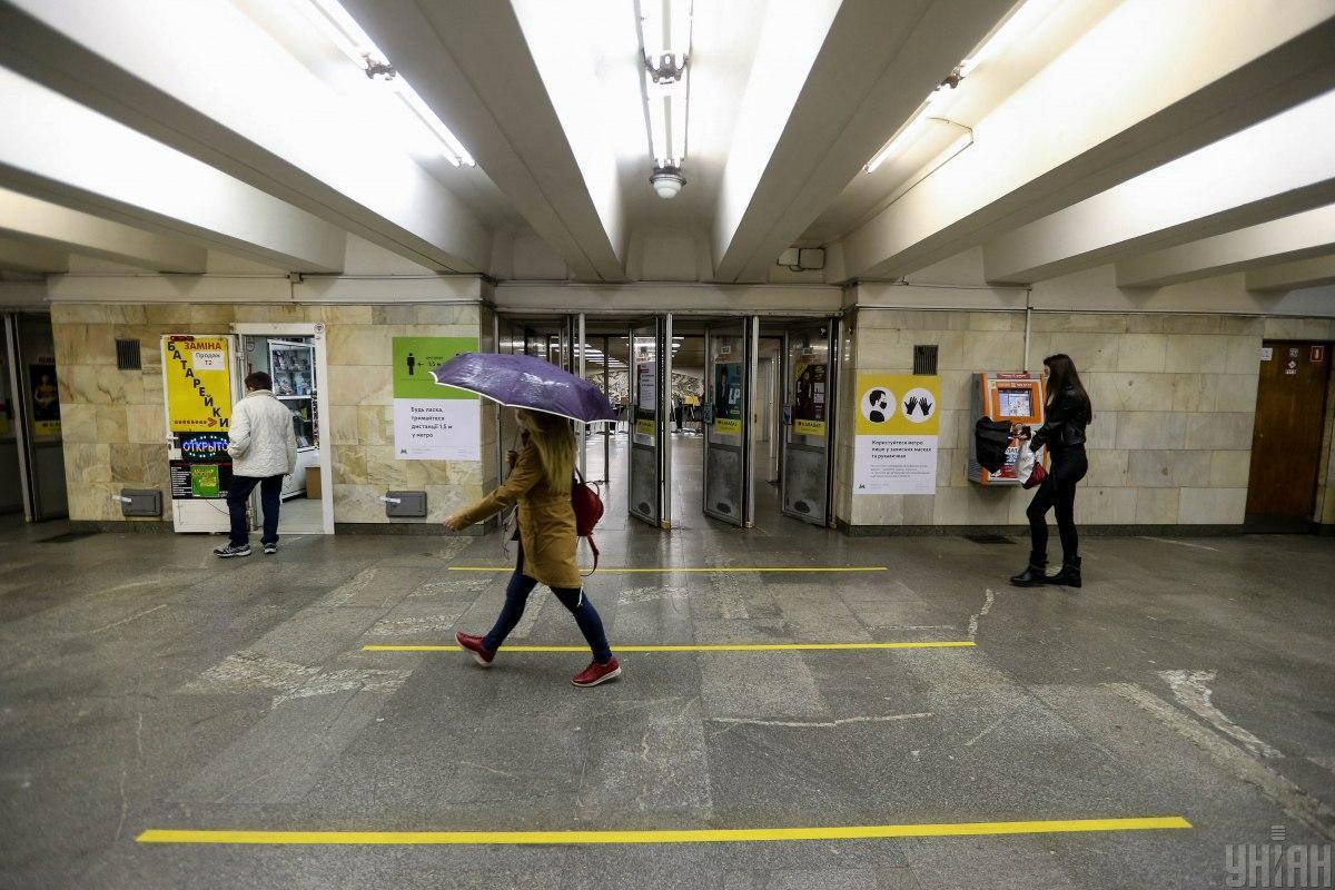 В метро произошел инцидент / фото УНИАН