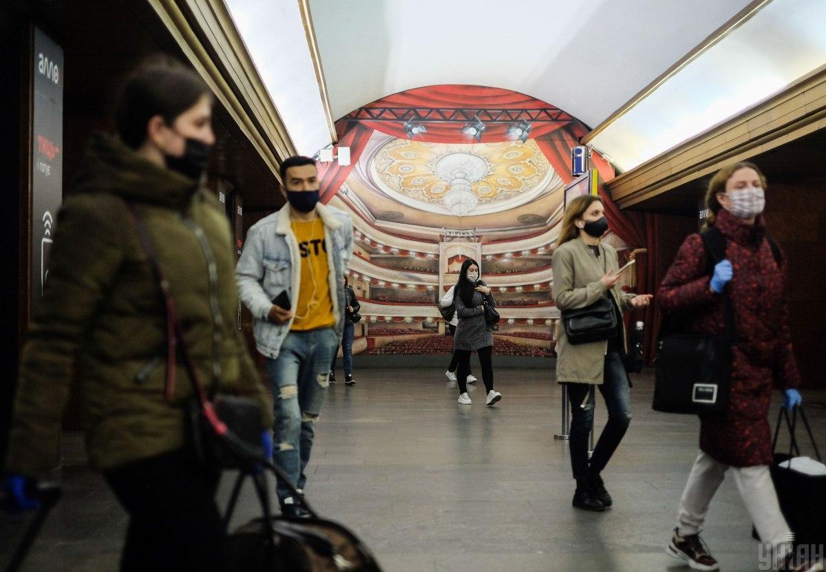 Київ і Львів не послабили карантин / фото УНІАН