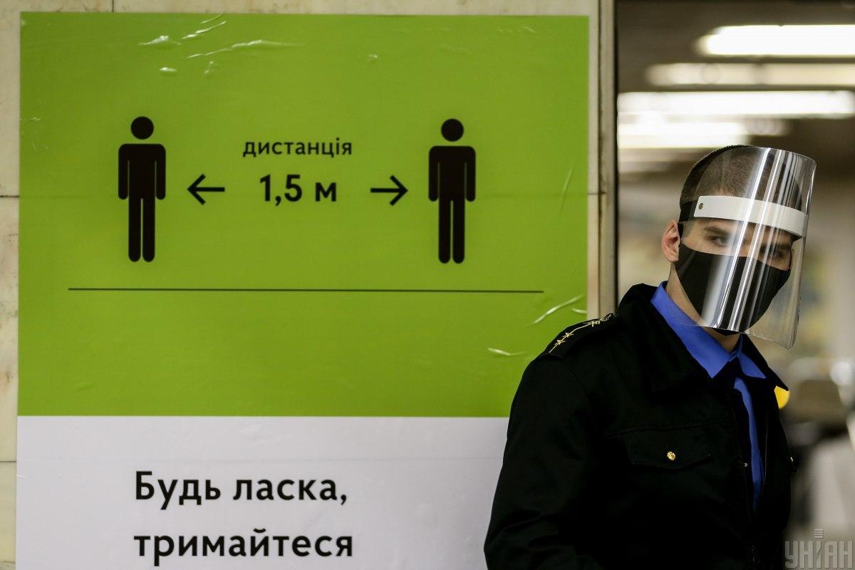 Сегодня в Киеве заработало метро / фото УНИАН