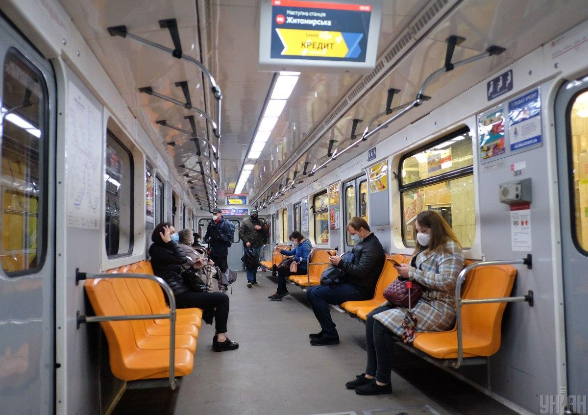 С 25 мая в Украине заработало метро / фото УНИАН