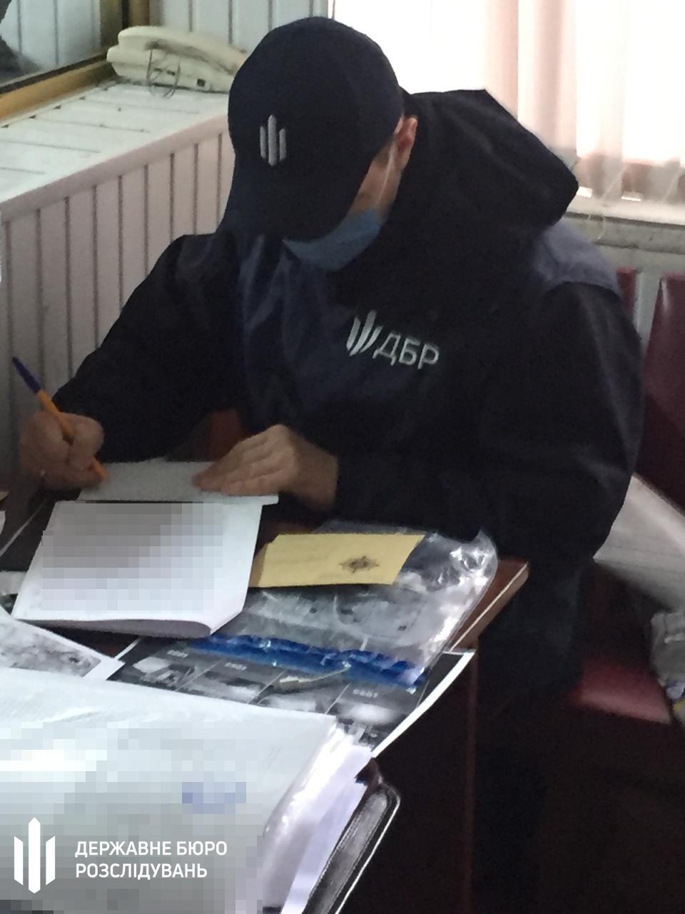 ДБР розслідує злочин / Фото dbr.gov.ua