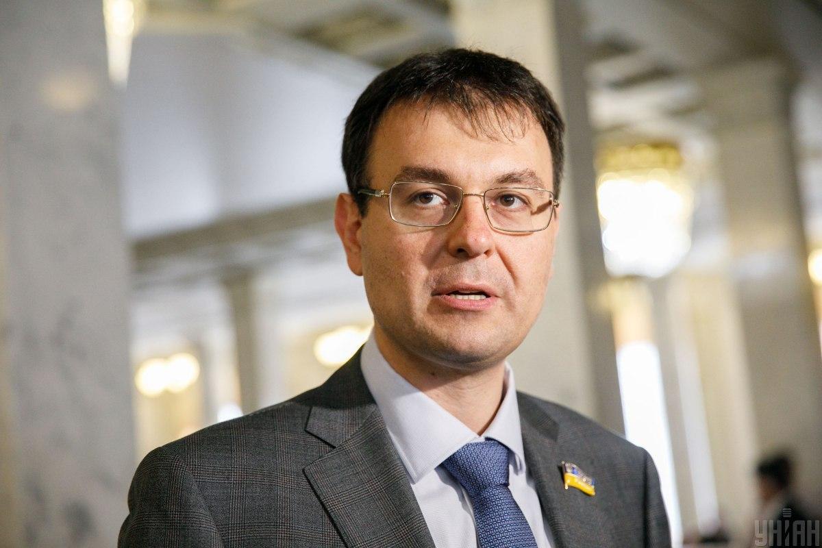Ассоциация городов Украины призывает Гетманцева пересмотреть ставки акцизов / фото УНИАН