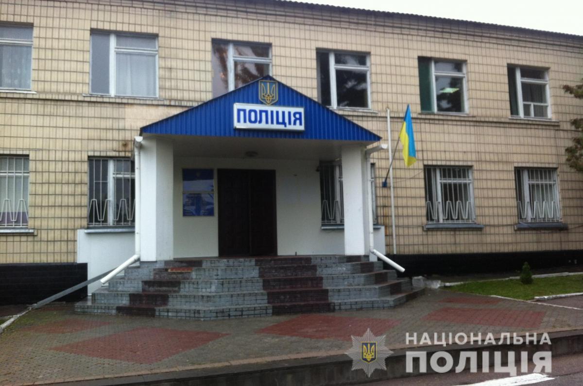 Керувати Кагарлицьким відділком поліції будуть столичні правоохоронці / фото Нацполіція