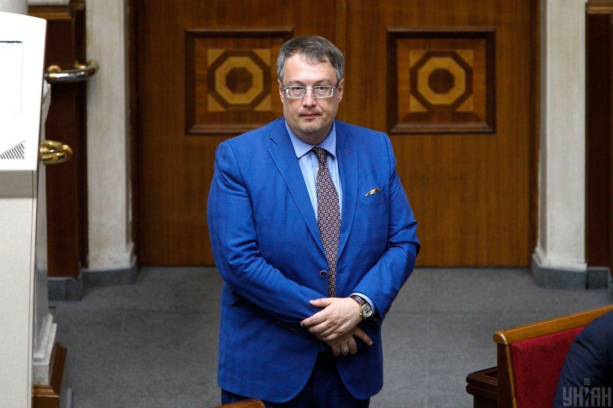 Антон Геращенко / УНИАН