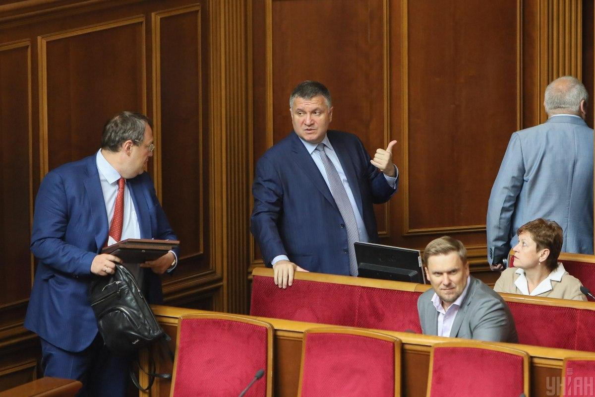 Аваков сегодня выступил в Раде / фото УНИАН