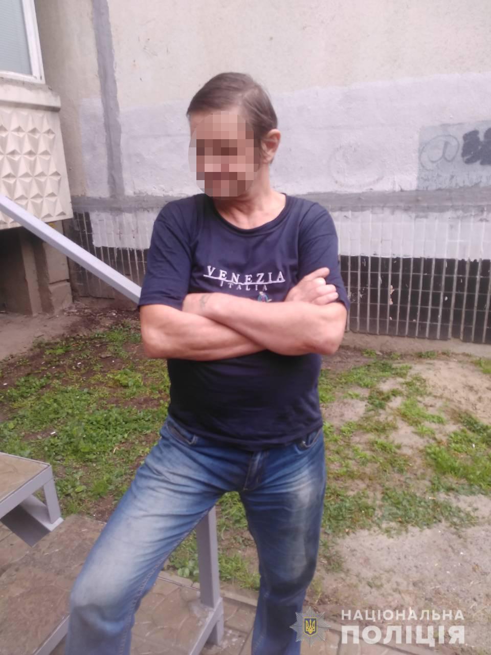 Задержанному грозит ограничение свободы / Фото: Нацполиция