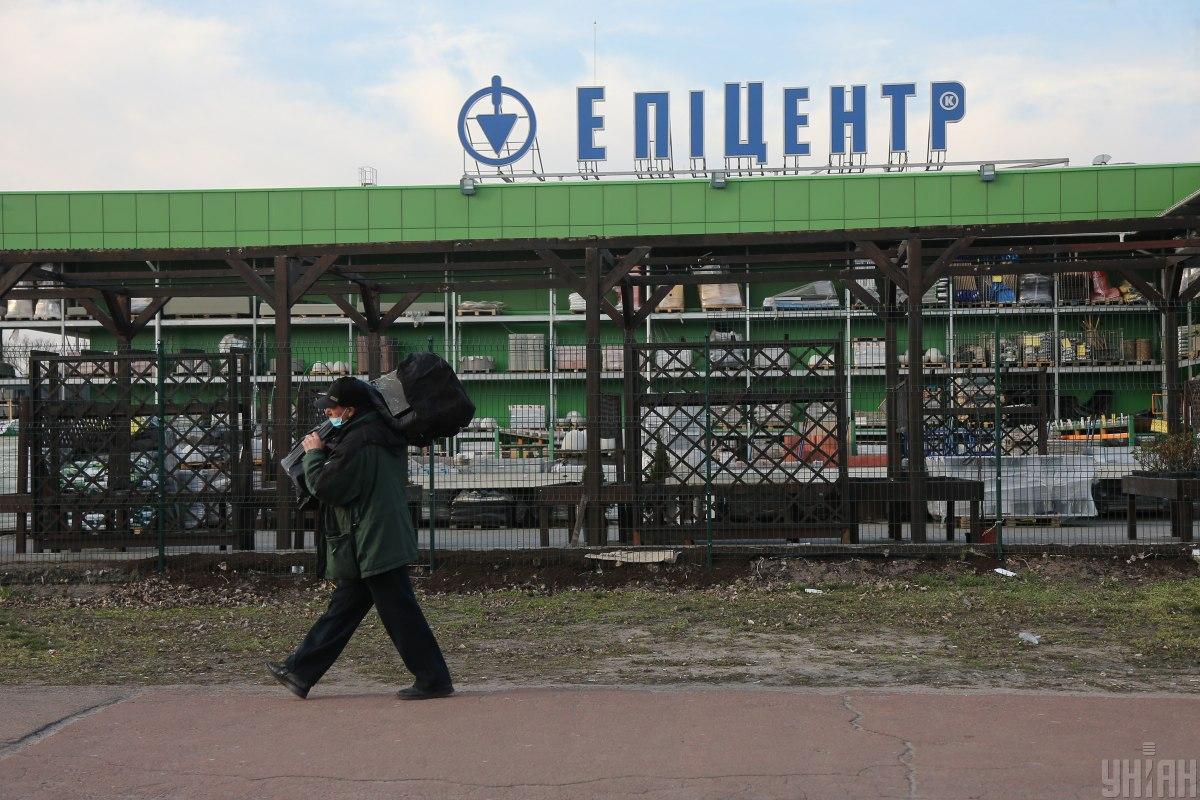 """Степанов резко ответил """"Эпицентру"""" из-за карантина выходного дня / фото УНИАН"""