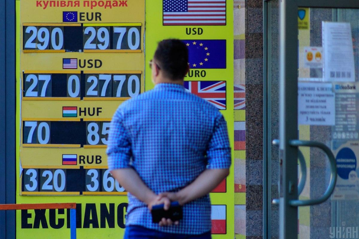В столичных обменниках подешевел доллар / фото УНИАН