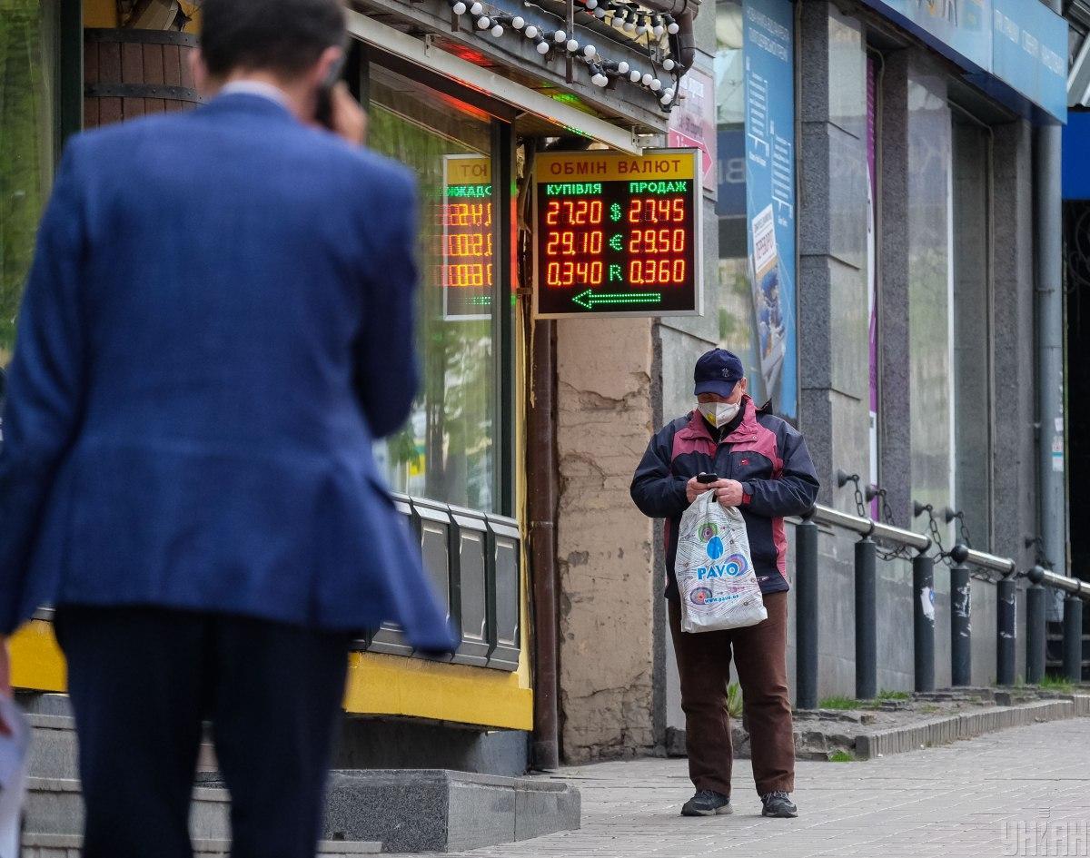 У столичних обмінниках продовжує дорожчати євро / фото УНІАН