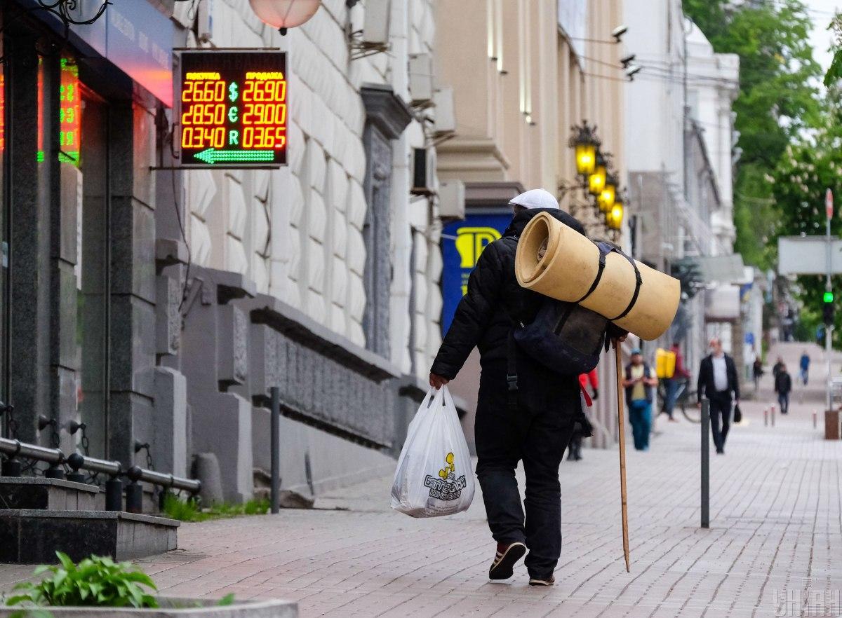 Сегодня в Украине ощутимо подорожала валюта / фото УНИАН