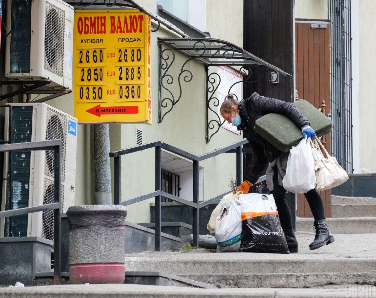 Курс гривни к евро снизился до 29,96 грн/евро / фото УНИАН