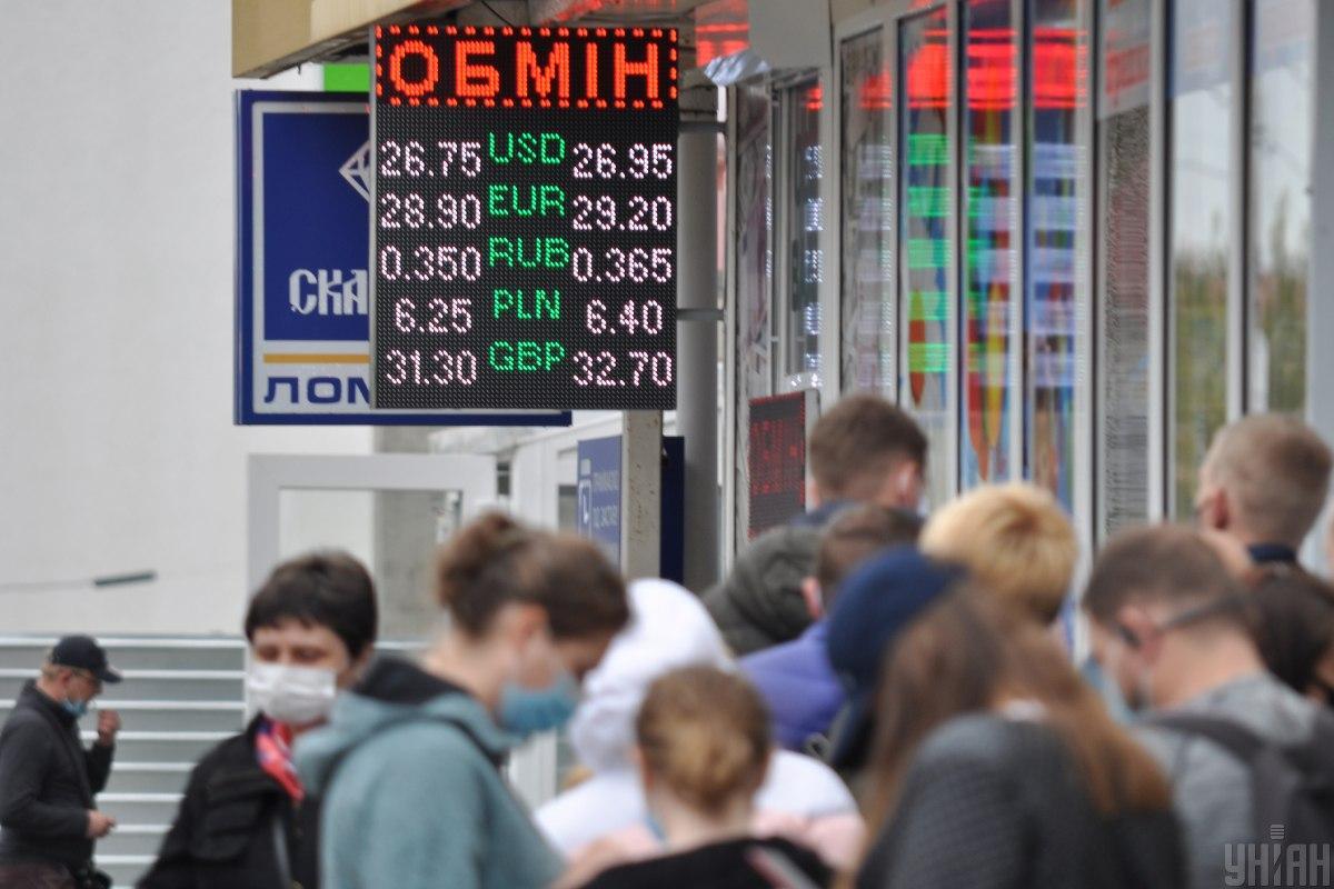 Курс гривні до євро знизився до 29,96 грн/євро / фото УНІАН