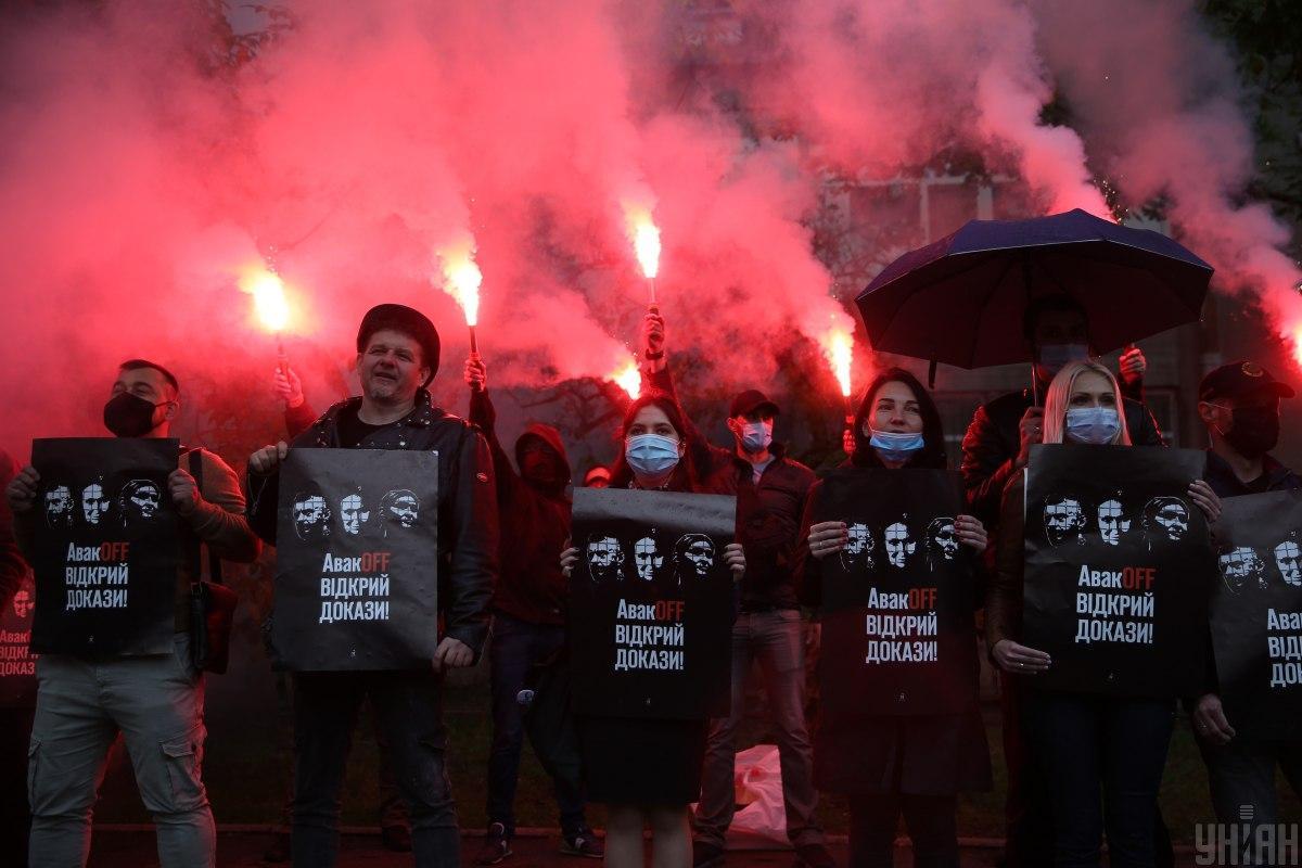Під будівлею МВС відбулася акція / фото УНІАН