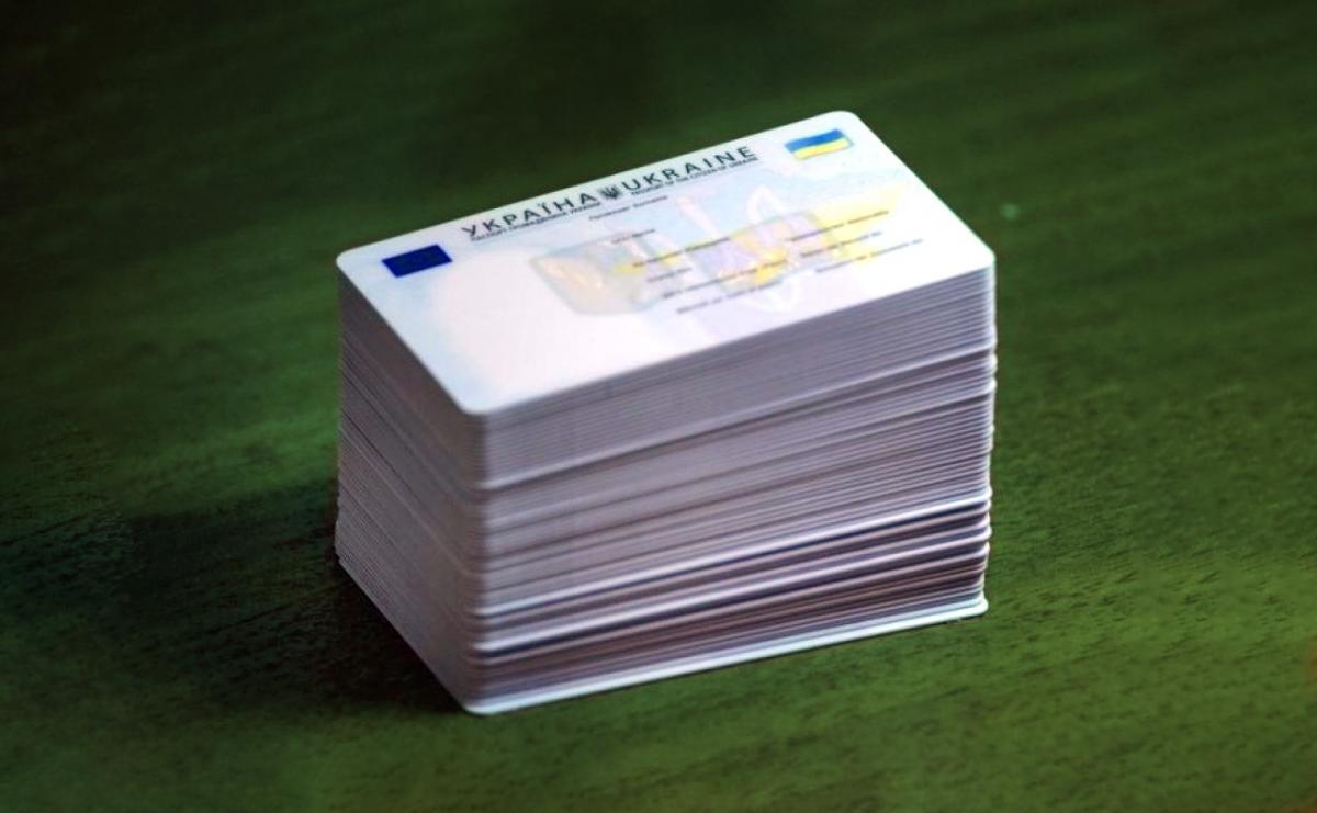 Запуск послуги дозволить зменшити кількість візитів громадян до державних органів / sobitie.com.ua