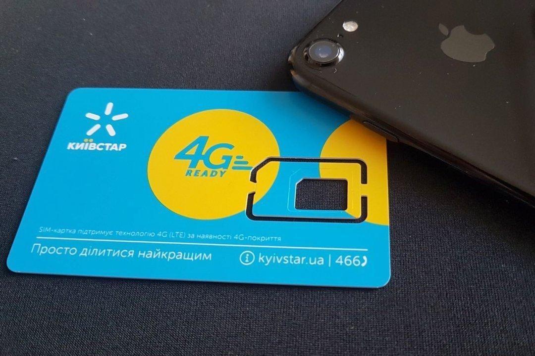 Для розвитку в Україні 3G і 4G Київстар інвестував понад 25 млрдгрн/ фото today.ua
