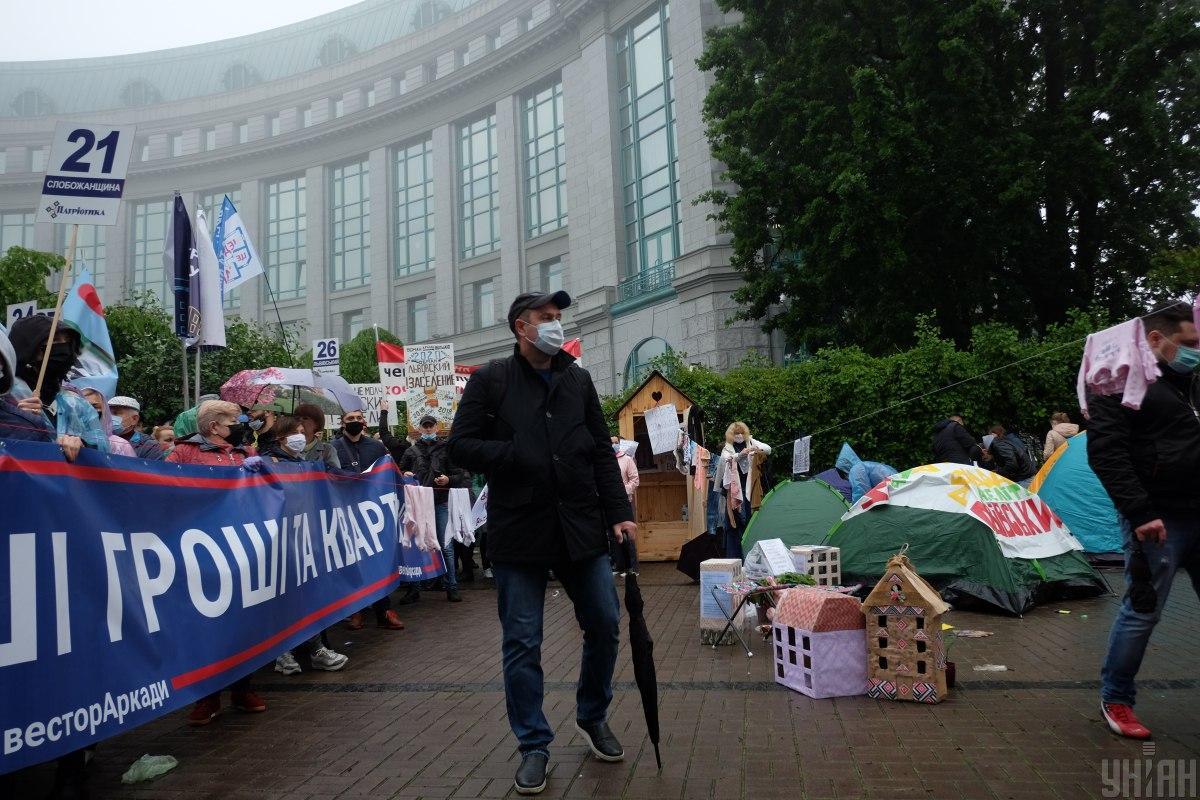Мітингарі хочуть звернути увагу влади до проблеми / фото УНІАН