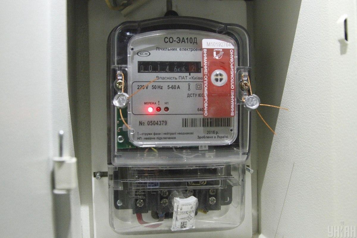 В Украине изменят тариф на электроэнергию / фото УНИАН Владимир Гонтар