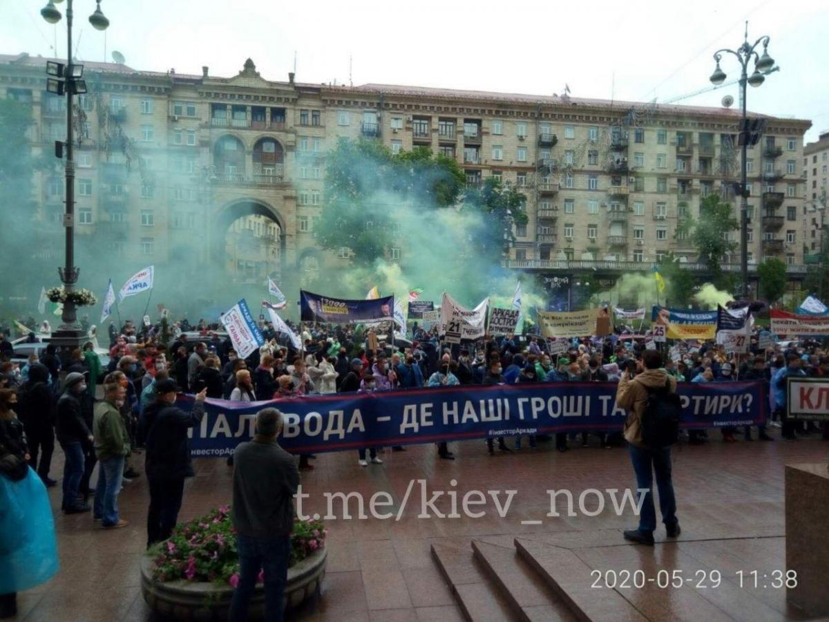 фото t.me/kiev_now
