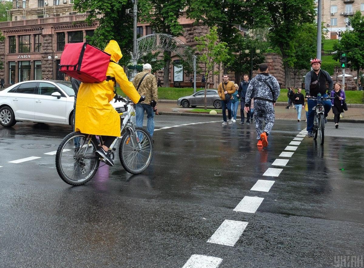 Главные новости Украины 2 июня 2020 / фото УНИАН