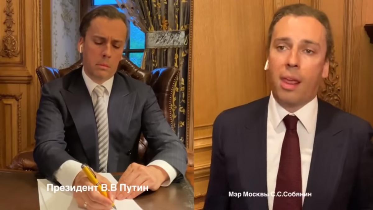 Галкін в ролі Путіна (ліворуч) і мера Москви Собяніна / скріншот з відео