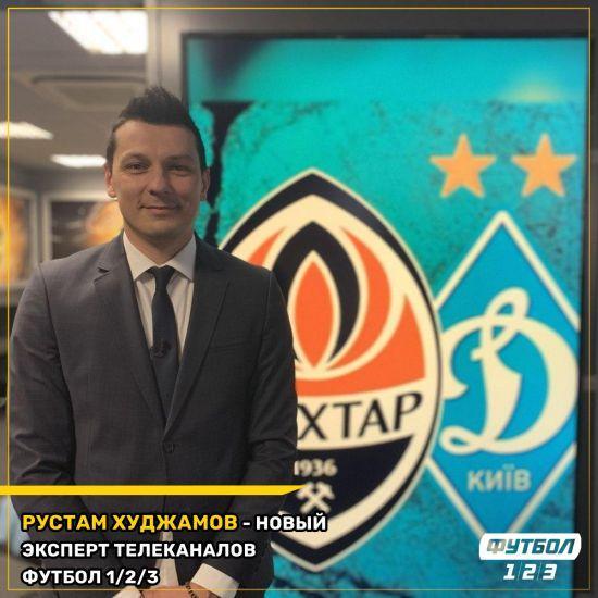 footballua.tv