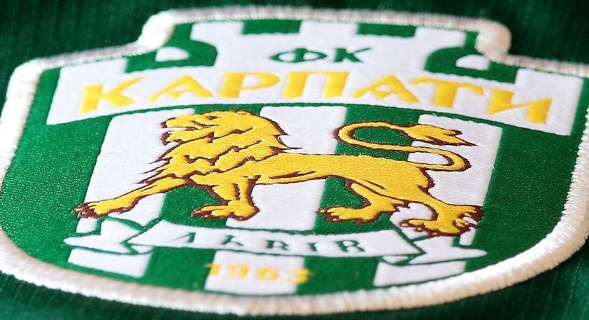 Photo from Karpaty Lviv football club