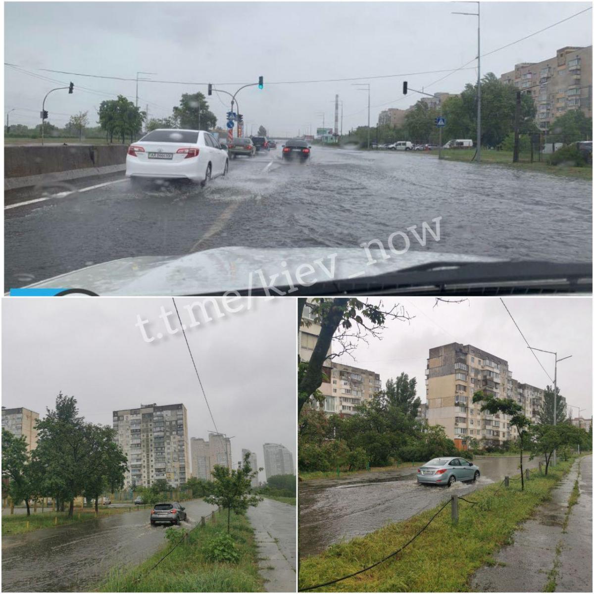 В Киеве в результате дождей затопило дороги \ Киев сейчас